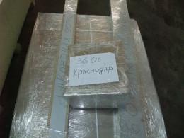 Заказ сантехнических перегородок, объект 3606